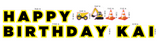 Custom Happy Birthday Yard Sign Construction Theme