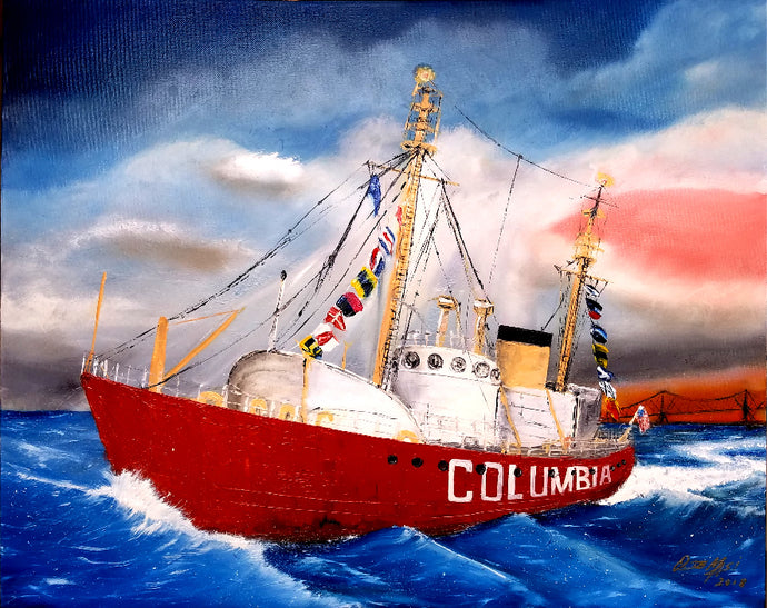 The Columbia Lives