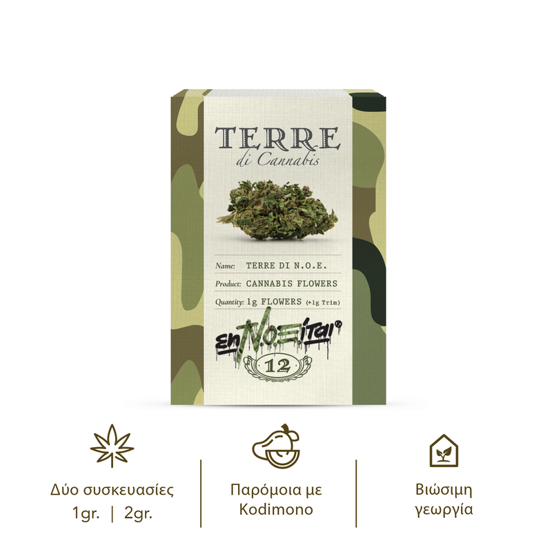 products/TERRE_NOE_GR_MK.png