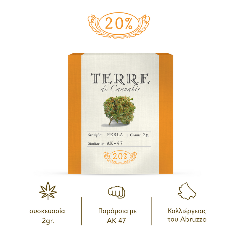 products/TERRE_PERLA_GR_MK_WB.png