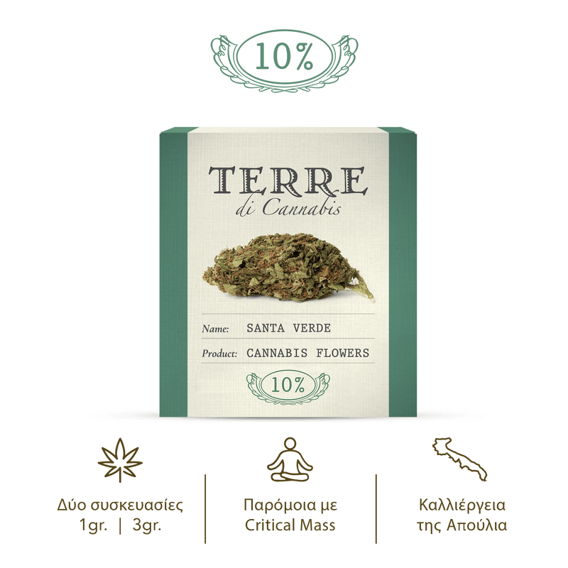 products/TERRE_SANTA_GR_MK.png