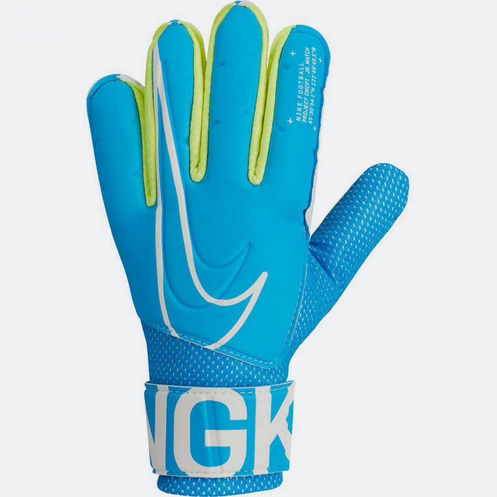 Nike GK Junior Match Goalkeeper Gloves