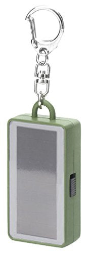 Mosquito Repellent Solar Powered Keychain