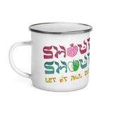 Shout Shout Let It All Out Enamel Camping Mug