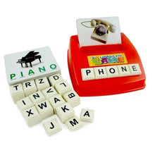 Spelling Game  - Sensory Monkey Autism ASD Aspergers Sensory Needs, ADHD Attention Deficit Disorder Spectrum Children