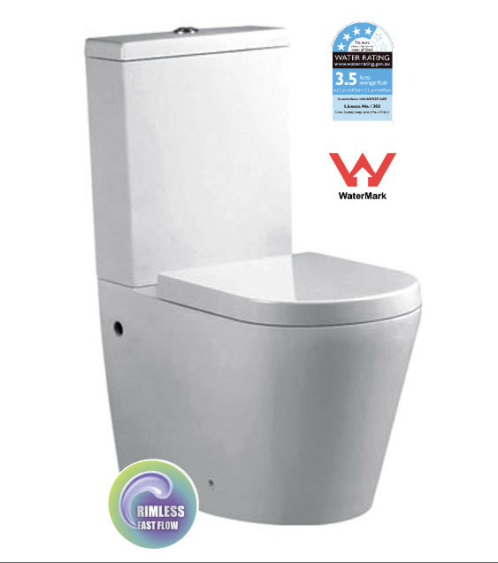 BTW TOILET SUITE (T2057) (CLICK & COLLECT)