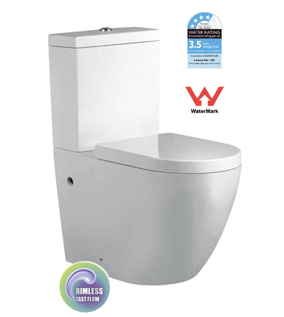 BTW TOILET SUITE -BOXED RIM/RIMLESS (T2062) (CLICK & COLLECT)