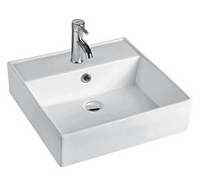 ABOVE COUNTER BASIN (BA410) WHITE 460 x 460 x 160mm