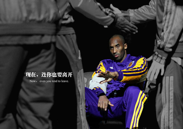 Kobe Bry Poster Fly Dunk Basketball Wall Pictures for Living Room Decoration Bedroom Sport Canvas