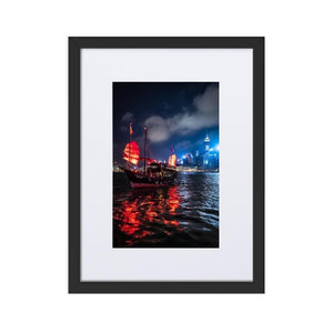 AQUALUNA Posters 12in x 18in (30cm x 45cm) / Europe only - Black frame with mat - Thibault Abraham