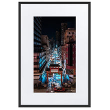 Download image in gallery, TEMPLE STREET NIGHT MARKET 39in 24in posters (36cm x 61cm) / Europe only - Black frame with mat - Thibault Abraham