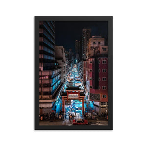 TEMPLE STREET NIGHT MARKET Prints 12in x 18in (30cm x 45cm) / Framed - Thibault Abraham