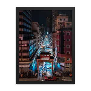 TEMPLE STREET NIGHT MARKET Prints 18in x 24in (45cm x 61cm) / Framed - Thibault Abraham