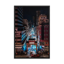 Load image in gallery, TEMPLE STREET NIGHT MARKET Prints 39in x 24in (36cm x 61cm) / Framed - Thibault Abraham