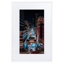 Download image in gallery, TEMPLE STREET NIGHT MARKET 39in 24in (36cm x 61cm) posters / Europe only - White frame with mat - Thibault Abraham