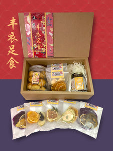 Chinese New Year Gift Set B ( 新年健康小礼 B)