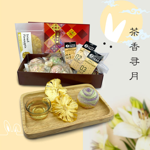 Moon Cake Package (Package A)