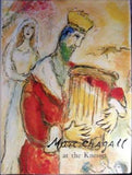 Tapestries And Mosaics Of Marc Chagall At The Knesset
