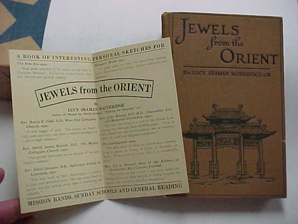 Jewels From The Orient