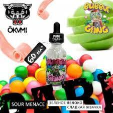 SOUR MENACE BY BUBBLE GANG