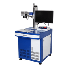 The best Laser Marking Machine for sale