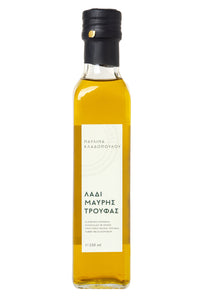 Black Truffle Oil 60ml / 250ml