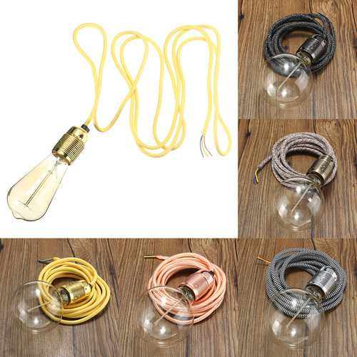 E27 2M Premium Fabric Flexible Cable Pendant Lamp Light Bulb Holder