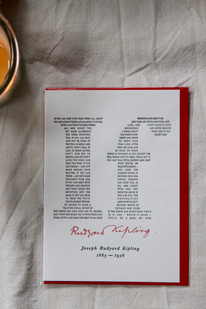 Letterpress Rudyard Kipling 'If' poem card