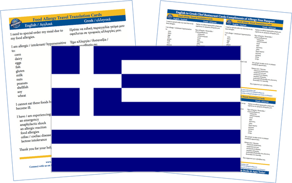 GlutenFree Passport Allergy Free Cards Greek / English Food Allergy Cards