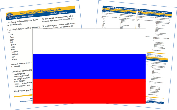 GlutenFree Passport Allergy Free Cards Russian / English Food Allergy Cards