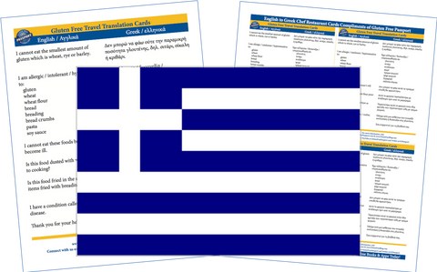 GlutenFree Passport Gluten Free Cards Greek / English Gluten Free Cards