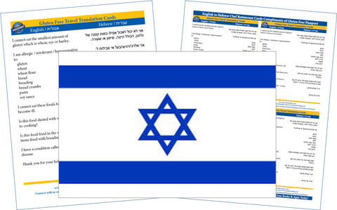 GlutenFree Passport Gluten Free Cards Hebrew / English Gluten Free Cards