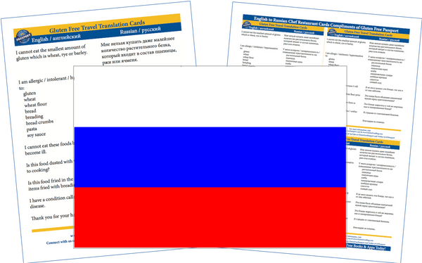 GlutenFree Passport Gluten Free Cards Russian / English Gluten Free Cards