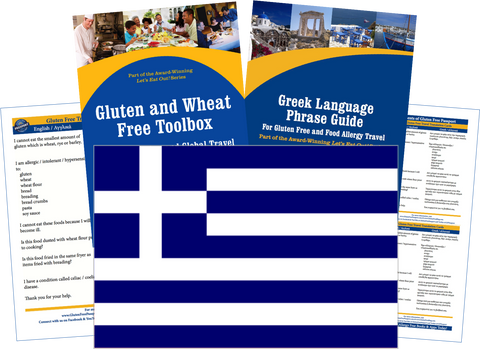GlutenFree Passport Gluten Free Travel Paks Greece Gluten Free Travel Kit