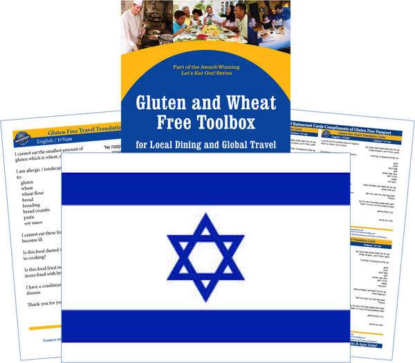 GlutenFree Passport Gluten Free Travel Paks Israel Gluten Free Travel Kit