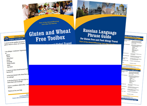 GlutenFree Passport Gluten Free Travel Paks Russia Gluten Free Travel Kit