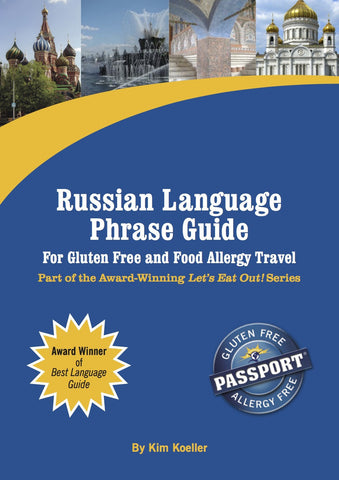 GlutenFree Passport Language Phrase Guides Russian / English Phrase Translation Ebook