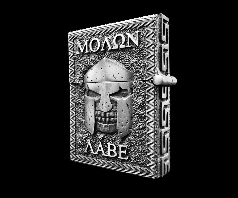 Molon Labe Lighter