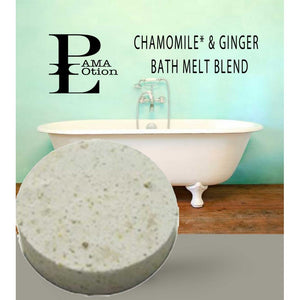 CHAMOMILE & GINGER - BATH MELT