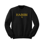 Classic Black and Gold Habibi Crewneck