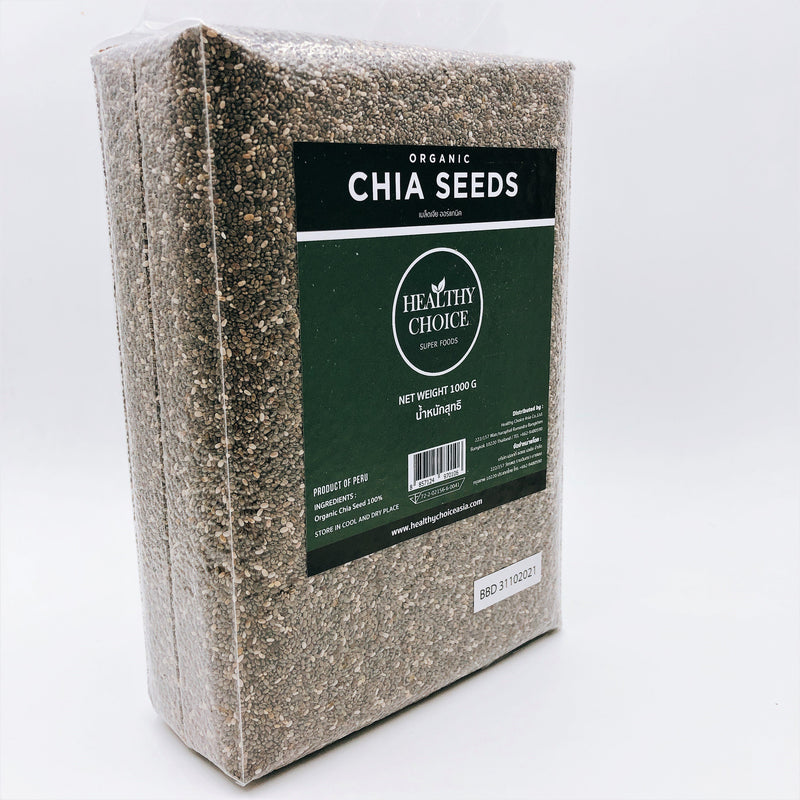 Healthy Choice Organic Chia Seeds - Organics.ph