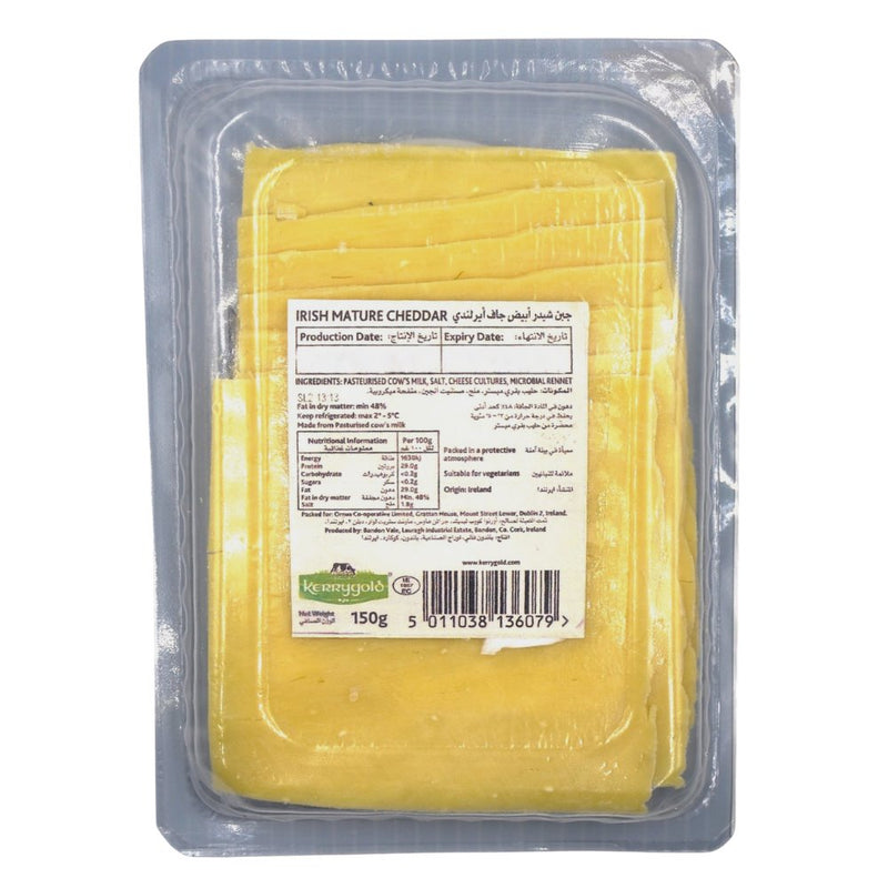 Kerrygold Grass-fed Cheese - Mature Cheddar (150g) - Organics.ph