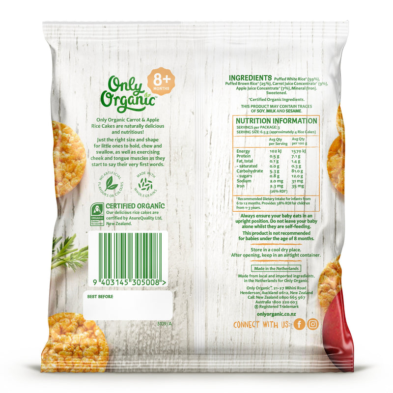Only Organic Baby Snacks 8+ months - Carrot & Apple Rice Cakes (20g) - Organics.ph