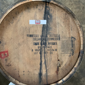 Sale George Dickel 53g 12 year aged Tennessee Bourbon. Just emptied.