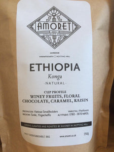 Ethiopia Konga (Natural - Heirloom)