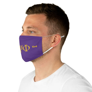 Tré Fabric Face Mask Purple