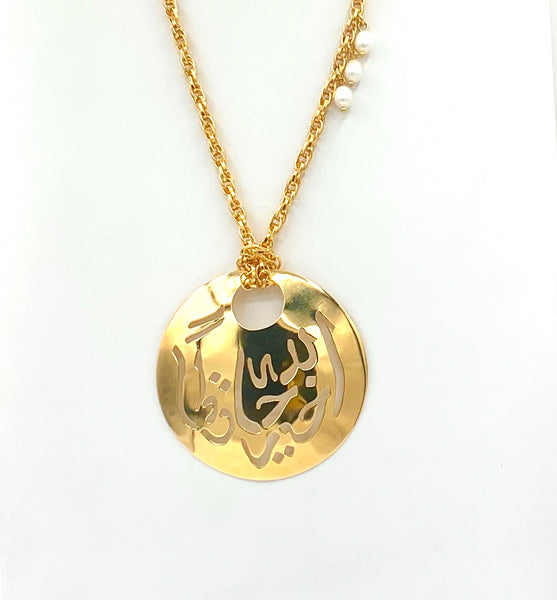 ISLAMIC LARGE PENDANT HANDMADE GOLD NECKLACE