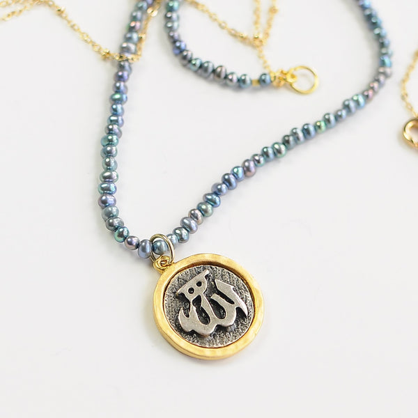 ALLAH PEARL DOUBLE CHAIN HANDMADE GOLD MUSLIM NECKLACE