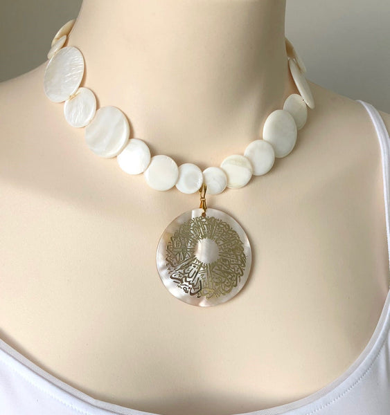 ISLAMIC PENDANT WITH SHELL PEARL HANDMADE GOLD NECKLACE
