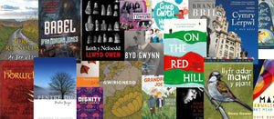 WALES BOOK OF THE YEAR SHORTLIST 2020